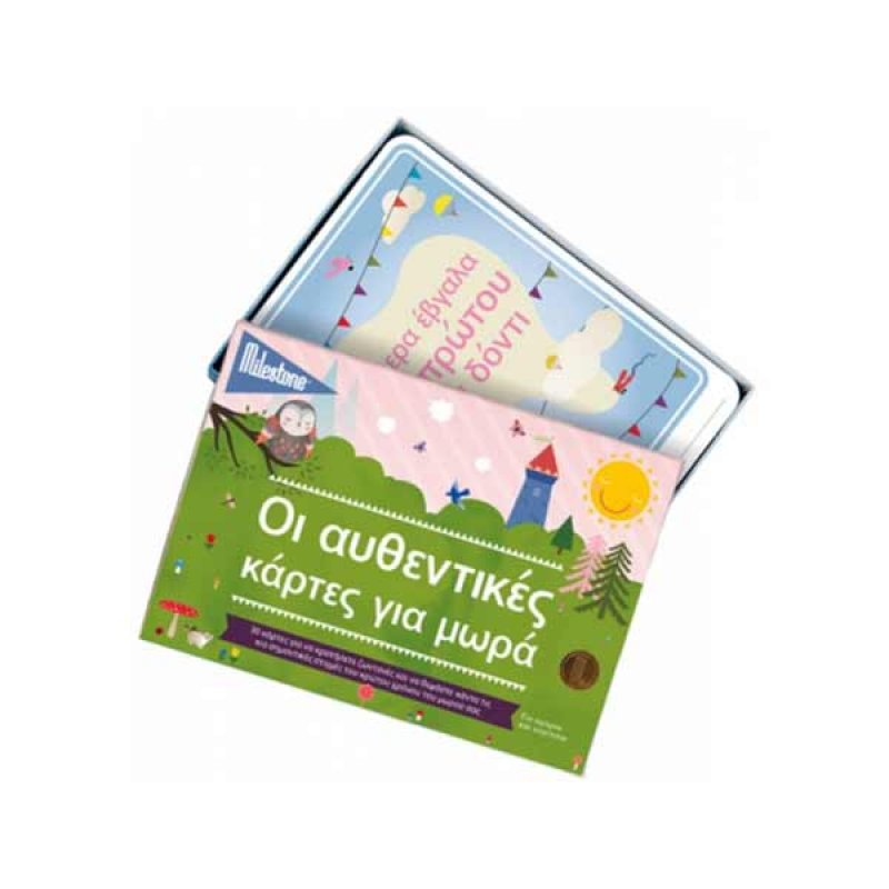 b91c0bc75de8 https   anatello.gr tiny-love-paixnidi-pack-go-mini-mobile-magical-tales ...