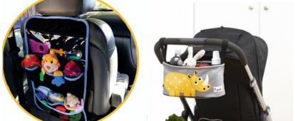 Οργανωτές καροτσιών & αυτοκινήτου