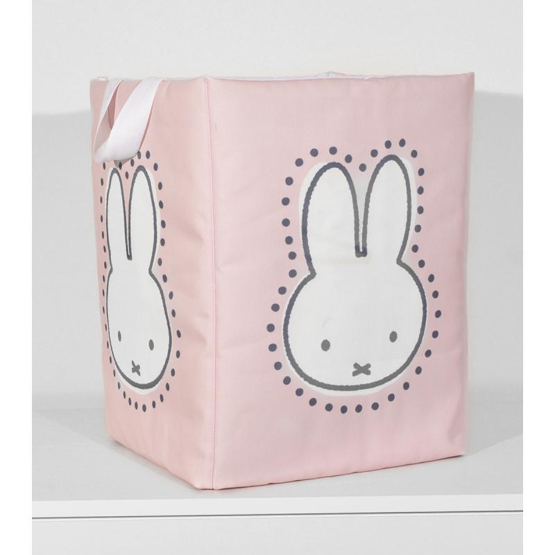 Miffy Καλάθι Παιχνιδιών Ροζ 35x35x45 cm