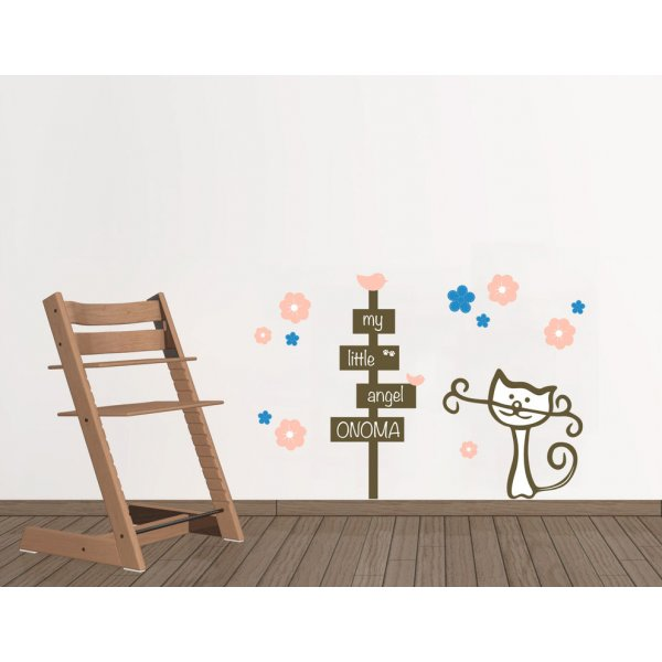 Creative Printing Παιδικά Αυτοκόλλητο τοίχου Γατούλα