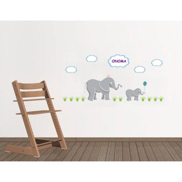 Creative Printing Παιδικά Αυτοκόλλητο τοίχου ελεφαντάκι