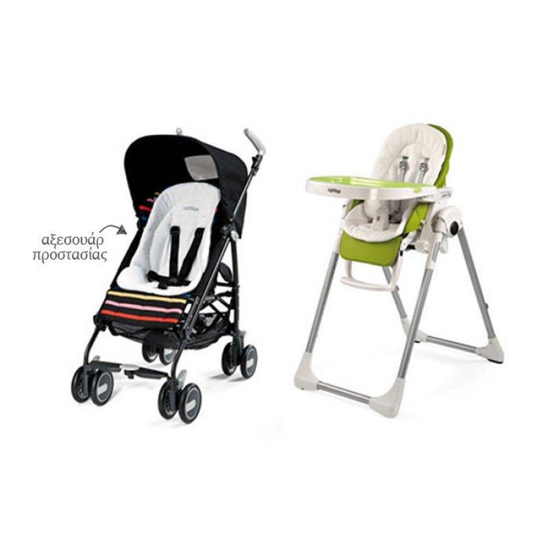 Peg Perego Baby Cushion White