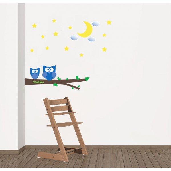 Creative Printing Παιδικά Αυτοκόλλητο τοίχου Κουκουβάγια
