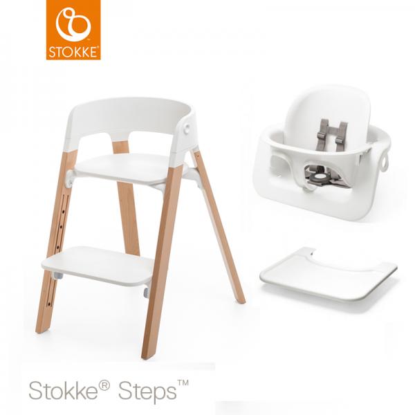 Stokke steps με babyset και Δώρο τον δίσκο