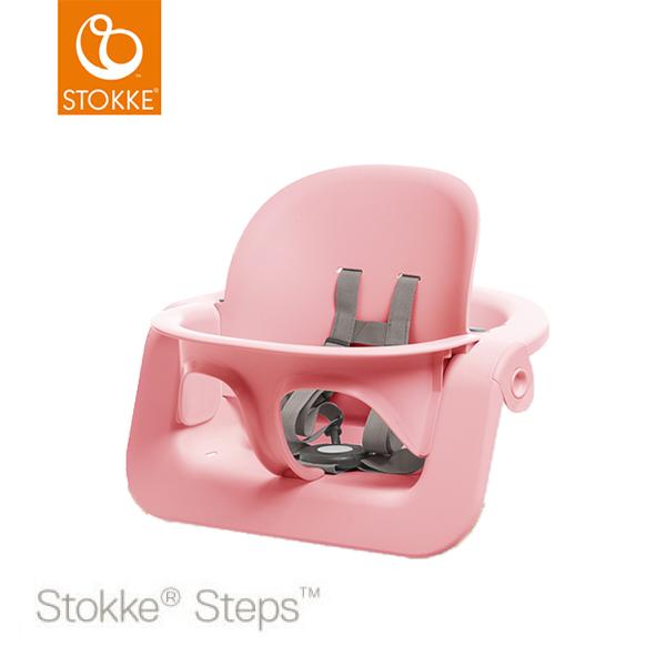 Stokke steps baby set pink